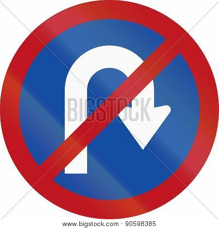 No U-turn In Botswana - Old Design