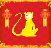 picture of prosperity sign  - Chinese zodiac signs - JPG