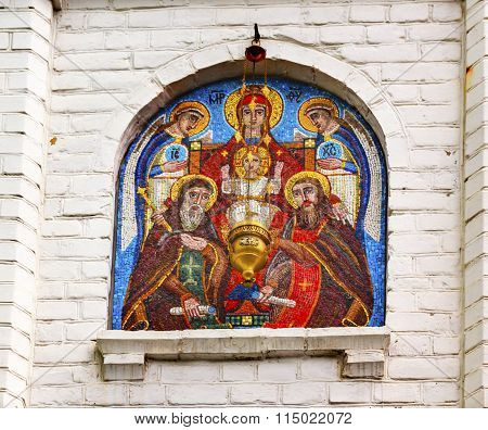 Nativity Mosaic Holy Assumption Pechersk Lavra Cathedral Kiev Ukraine