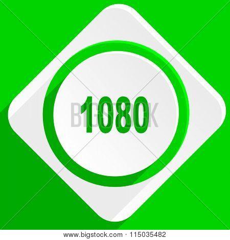 1080 green flat icon