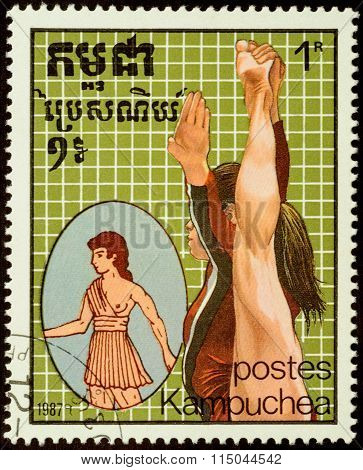 Ancient And Modern Gymnastics On Post Stamp