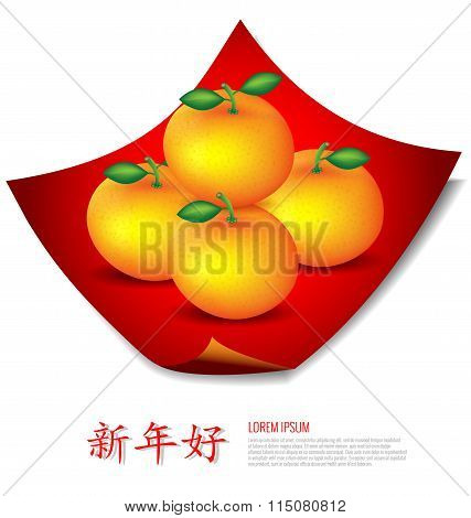 Mandarin Oranges On Red Cloth For Chinese New Year Card Chinese Wording Translation Is Happy New Yea