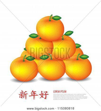 Mandarin Oranges On White Background  Chinese Wording Translation Is Happy New Year