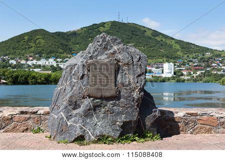 Memorial stone with words of Vitus Bering on basis of Petropavlovsk