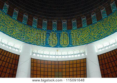 Inside main dome of Sultan Salahuddin Abdul Aziz Shah Mosque