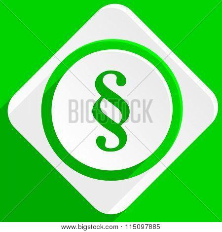 paragraph green flat icon