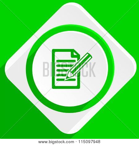 subscribe green flat icon