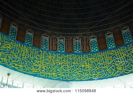 Quran words in Sultan Salahuddin Abdul Aziz Shah Mosque