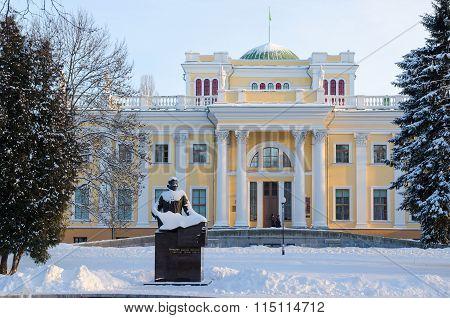 Palace Of Rumyantsev-paskevich In Winter Park, Gomel, Belarus
