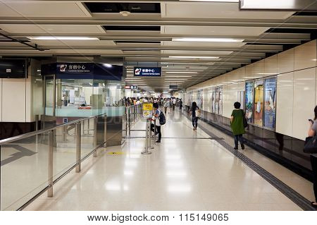 HONG KONG - MAY 05, 2015: interior of The Mass Transit Railway station. MTR is the rapid transit railway system in Hong Kong. It is one of the most profitable systems in the world