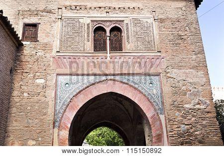 Alhambra Wine Gate