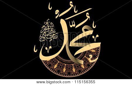 Vector of Islamic calligraphy name of Prophet. Translation is: Mohammad - God bless him