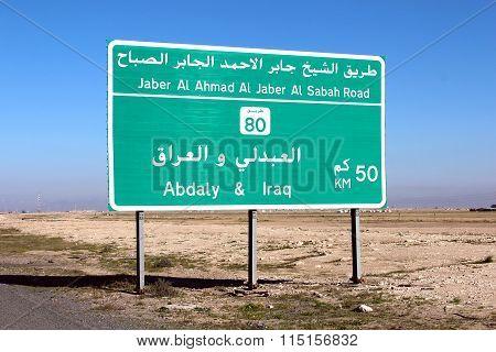 Abdaly & Iraq Road Sign