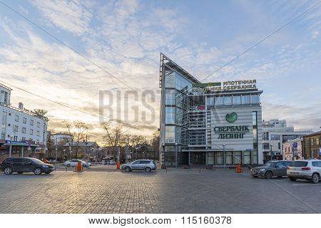 Nizhny Novgorod, Russia - November 04.2015. Mortgage company of Sberbank and leasing