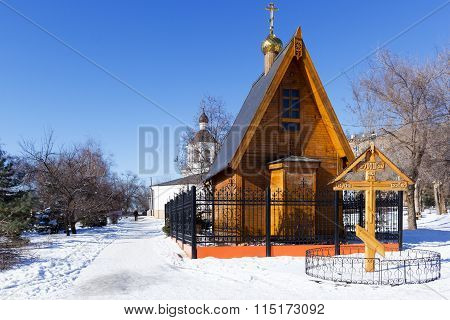 House At The Church. Volgograd, Russia