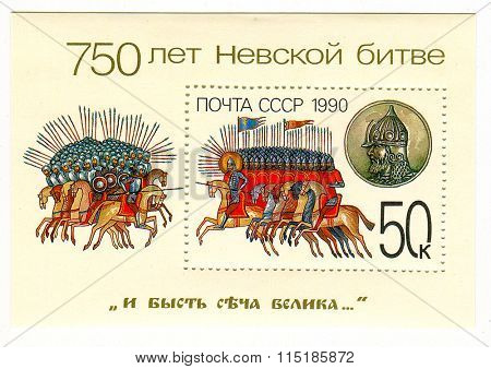 GOMEL,BELARUS - JANUARY 2016: A stamp printed in USSR shows image of The Battle of Kulikovo was fought between the armies of the Golden Horde under the command of Mamai, circa 1990.