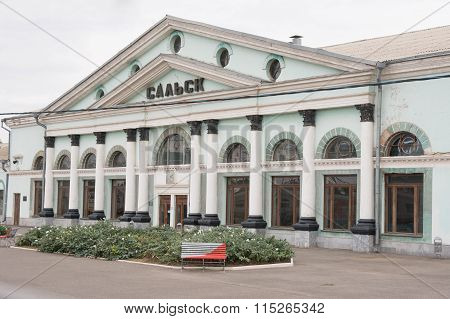 View Of The Building Of The Railway Station In The Rostov Region Salsk