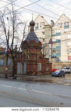 Nizhny Novgorod, Russia - November 04.2015. Chapel of St. Barbara on same street
