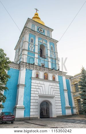 Kiev, Ukraine. Bell Tower, Saint Sophia Monastery Cathedral, Unesco World Heritage