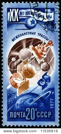 Vintage  Postage Stamp. 20 Years Of A Space Age. 2.
