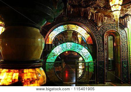 Masjid Perut Bumi