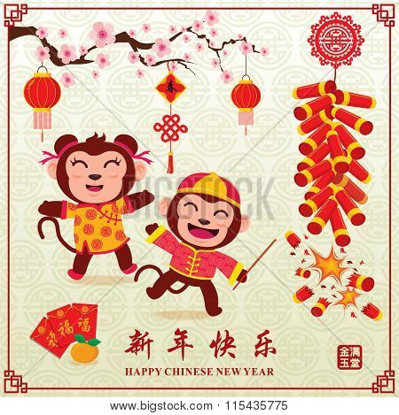 Vintage Chinese new year poster design with Chinese children, kids, Chinese wording meanings: Wishin