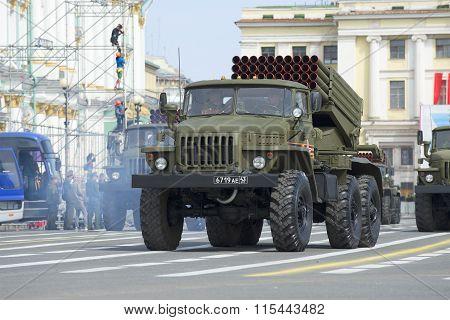 Vehicle BM-21-1 (MLRS