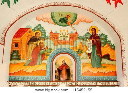 Fresco On Walls In Holy Transfiguration Monastery, Murom, Russia