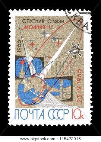 Soviet Union 1966