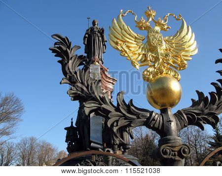 Empress Catherine. Monument in Krasnodar