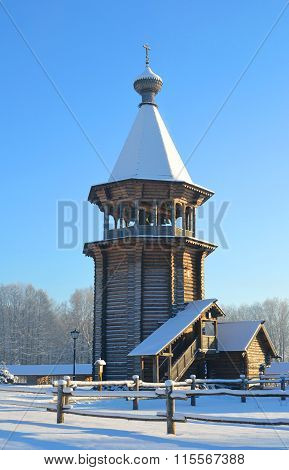 The Complex manor Bogoslovka At Sunny Winter Day.