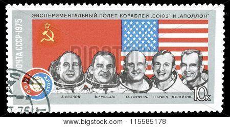 Soviet Union 1975