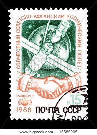 Soviet Union 1988