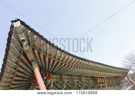 Buddism Temple Roof Structure Layers Colorful Painting