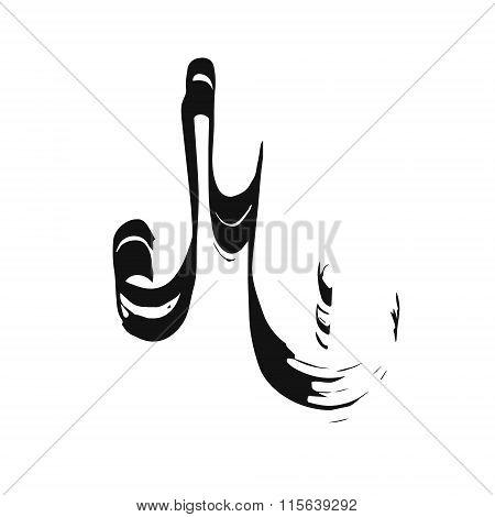 Letter M - Script. Hand drawn letters.