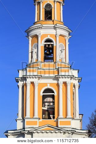 Belfry Of The Orthodoxal Religious Complex