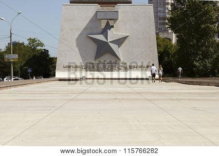 Gold Star. Volgograd, Russia