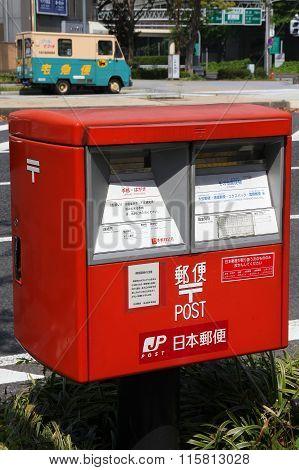 Post Box In Japan