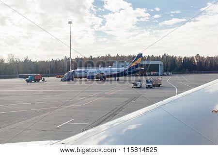 International Airport Sheremetevo Outside