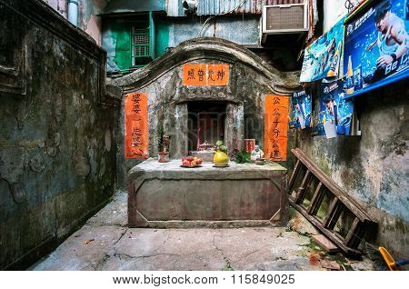 Bogong Shrine In Pokfulam Village, Hong Kong Island