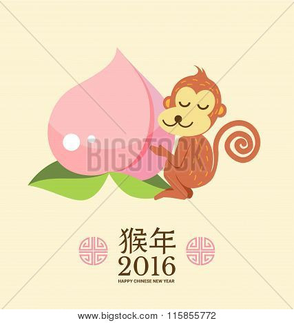Peach And Monkey Chinese Wording Translation Is Fortunate And Year Of Monkey
