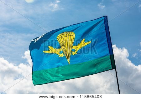 Flag Of The Airborne Troops Of Russia.
