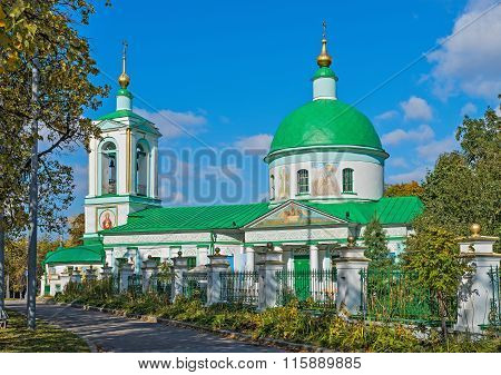 Church Of Holy Trinity On Vorobyovy Mountais In Moscow