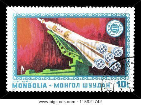 Mongolia 1975