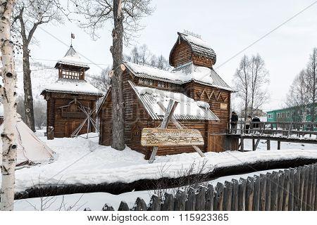 Bystrinsky Ethnographic Museum. Esso Village, Kamchatka Peninsula