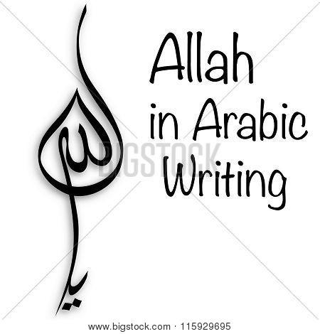 Allah in Arabic writing