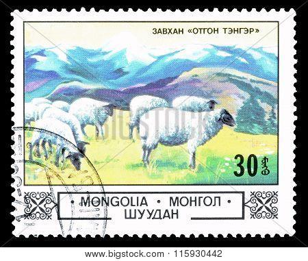 Mongolia 1982