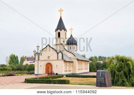 Church of St. Nicholas. Prokhorovka. Russia