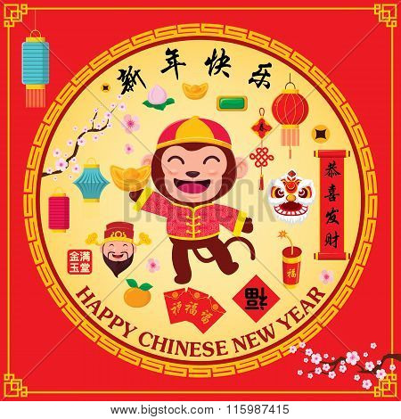 Vintage Chinese new year poster design with Chinese Zodiac monkey, Chinese wording meanings: Happy C