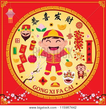 Vintage Chinese new year poster design with Chinese kid, Chinese wording meanings: Happy Chinese New